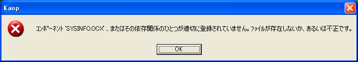 Error04