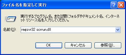 Error05